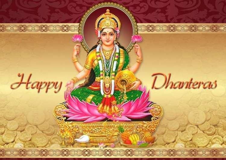 how to celebrate dhanteras festival of wealth- India Tv