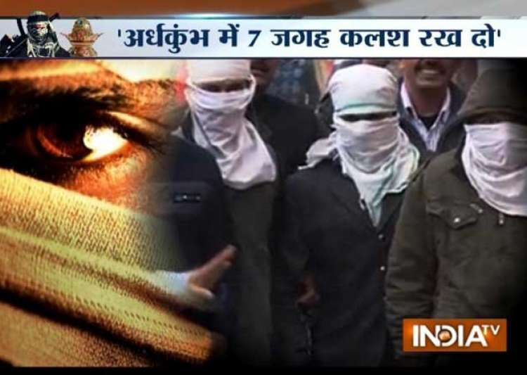 cia leads help india to arrest over 20 isis operatives- India Tv