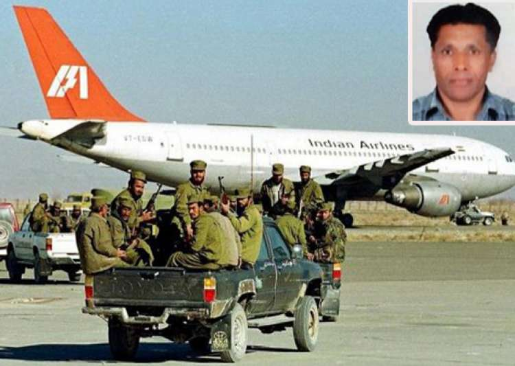 kandahar hijack suspect mehrajuddin wani turns out to be ib- India Tv