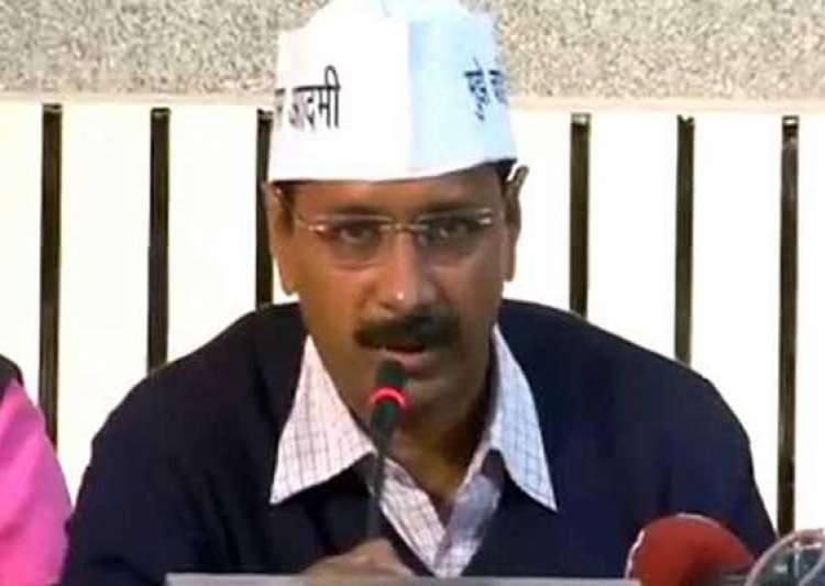 latest update arvind kejriwal on drip will not go to office- India Tv