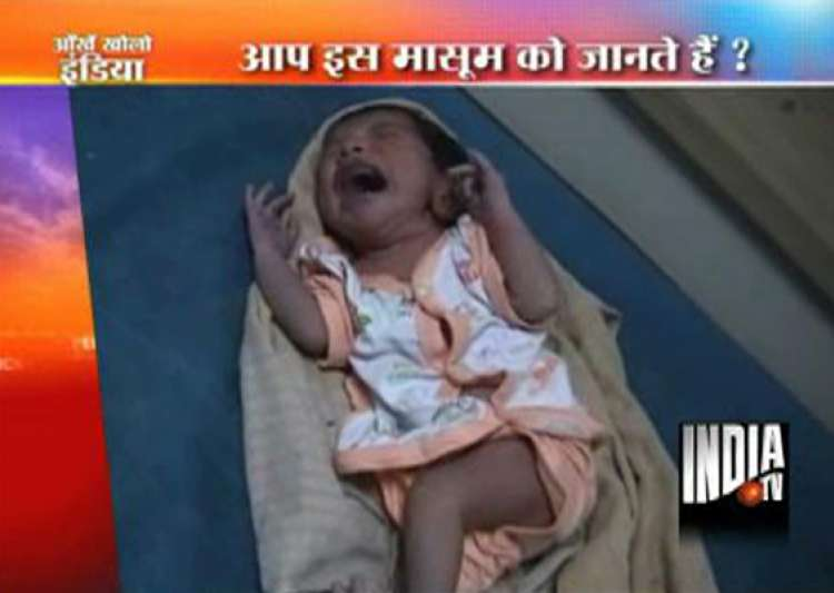 newborn baby girl abandoned at noida bus stop- India Tv