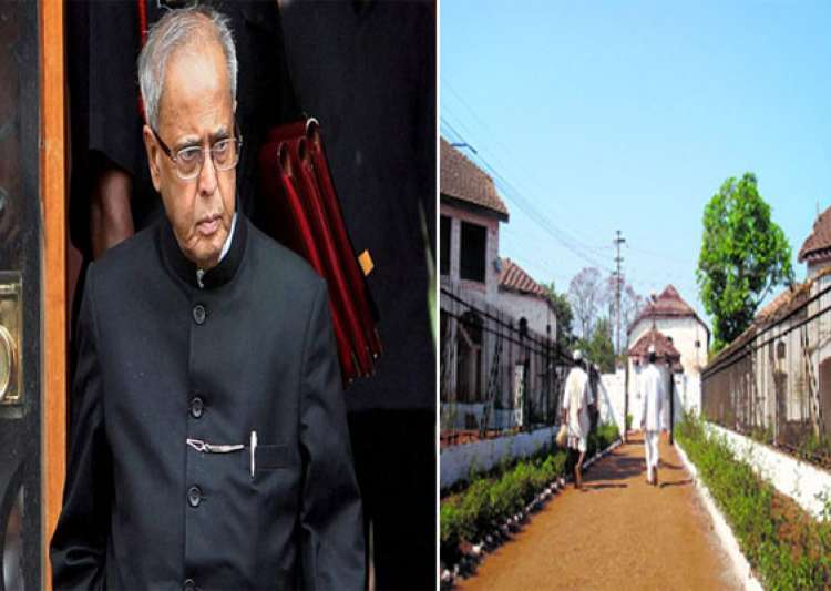 president rejects mercy petition of karnataka man who killed wife daughter- India Tv