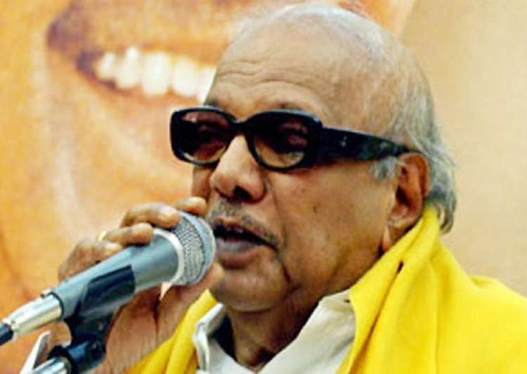 read dmk list of lok sabha candidates for tamil nadu- India Tv