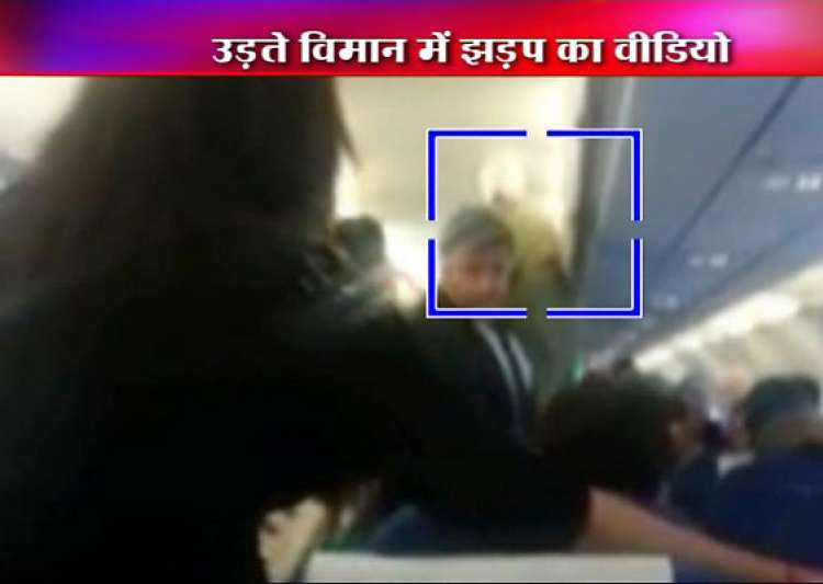 scuffle aboard mumbai delhi indigo flight unruly passenger- India Tv