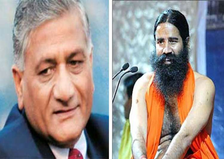 swami ramdev ex army chief lead protest at jantar mantar- India Tv