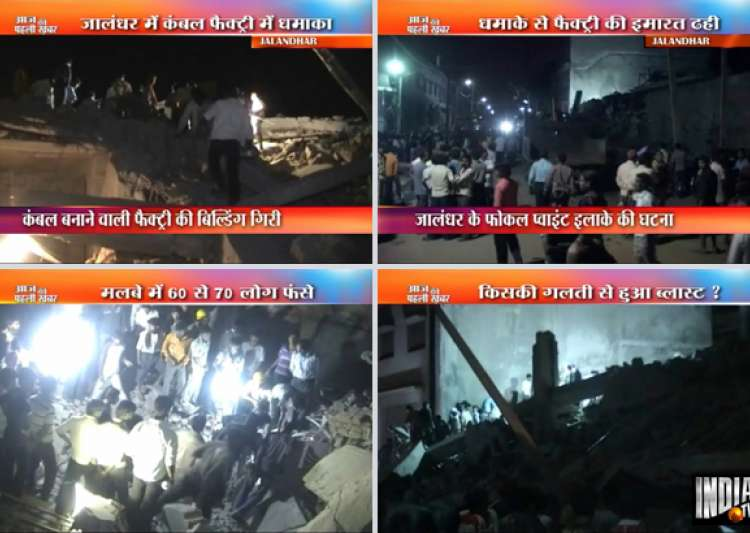 jalandhar factory collapse toll eight owner arrested- India Tv
