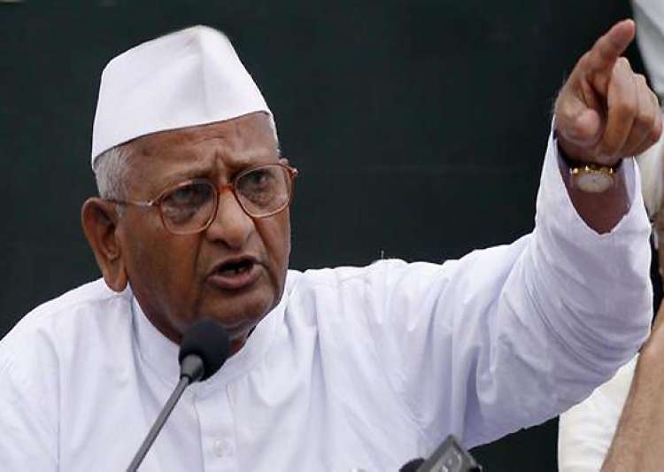 2014 would be year of change says hazare- India Tv