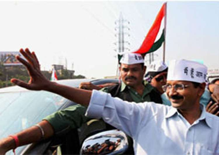 aam aadmi party approaches ec for registration- India Tv
