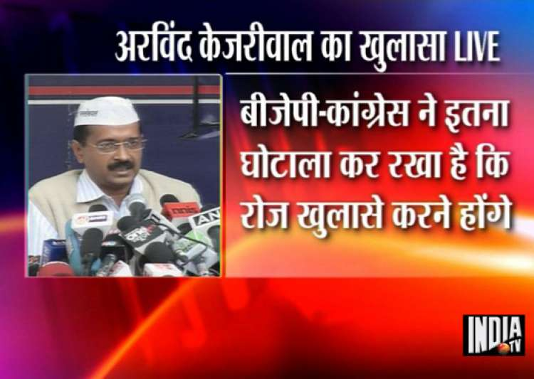 kejriwal targets ambani brothers naresh goyal hsbc and- India Tv