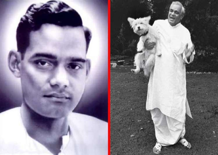 at a glance rare pictures of atal bihari vajpayee- India Tv