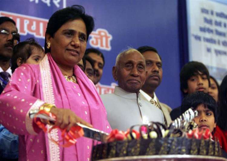 bsp activists celebrate mayawati s birthday- India Tv