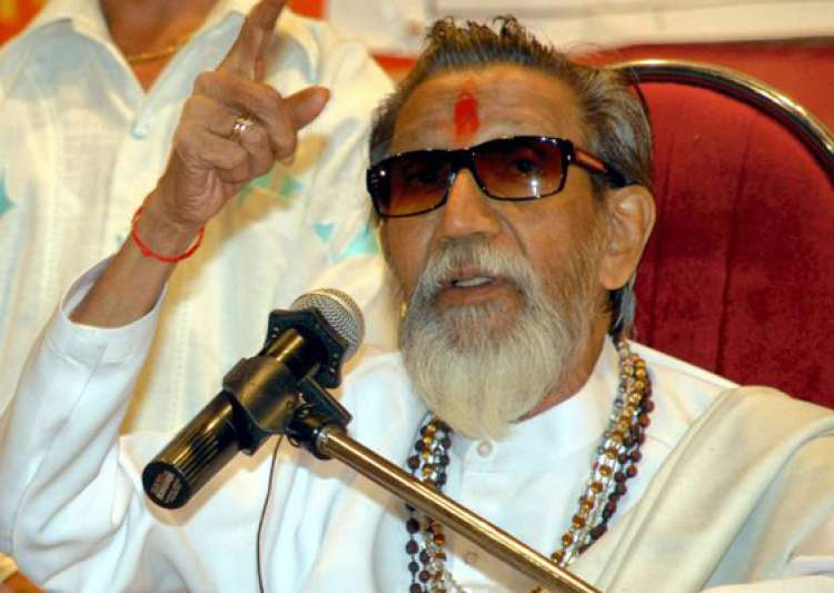 shiv sena chief bal thackeray is no more- India Tv