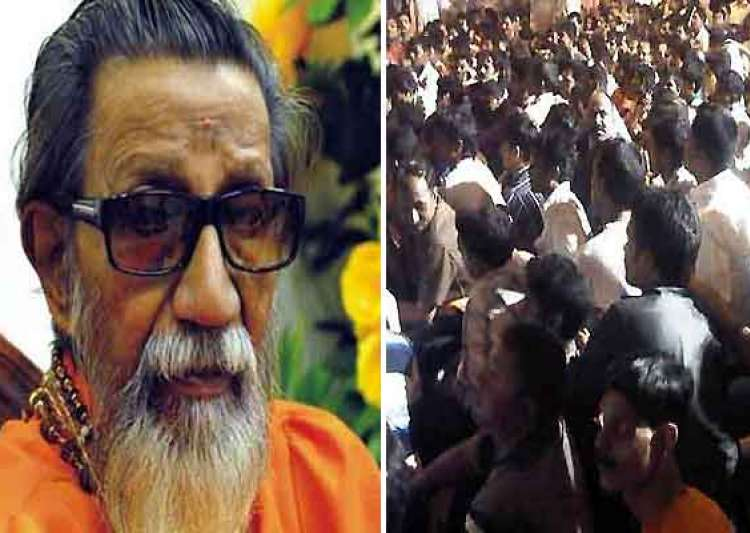 bal thackeray improving crowds diminish- India Tv