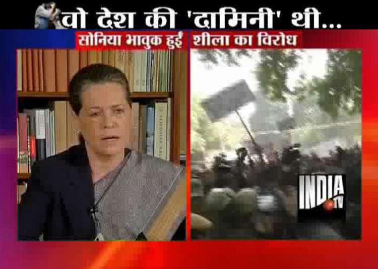 delhi gangrape sonia gandhi vows swift fitting punishment- India Tv