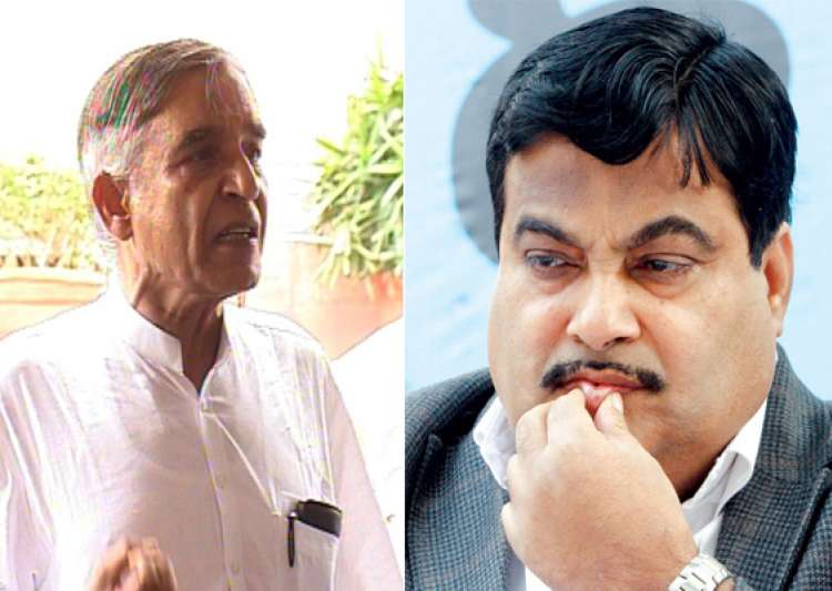 gadkari faces controversy over letter to bansal- India Tv