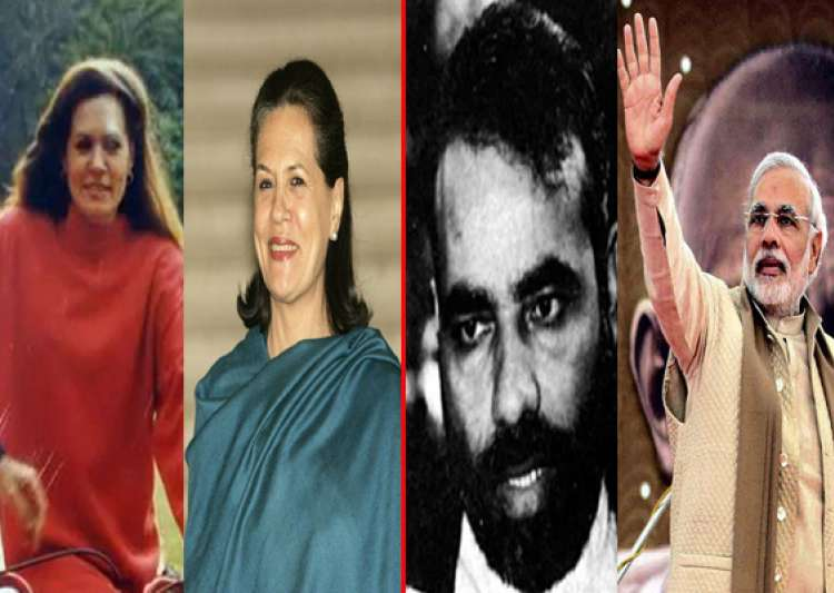 indian politicians then and now in pics- India Tv