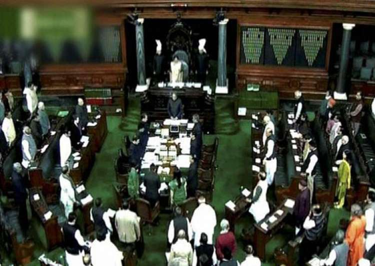 bjp disrupts ls proceedings demands reply on afzal guru hanging- India Tv