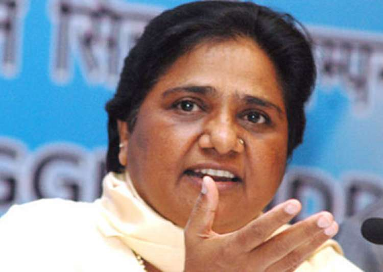 mayawati now says she has respect for hamid ansari- India Tv