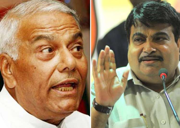 nitin gadkari must quit yashwant sinha- India Tv