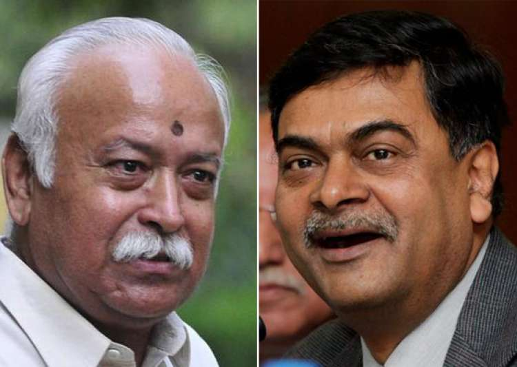 rss chief mohan bhagwat stirs row blames westernization for- India Tv