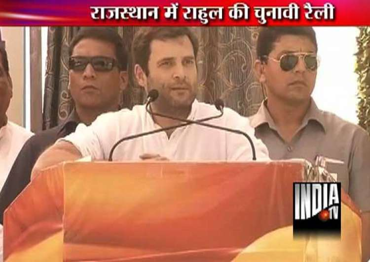 rahul gandhi alleges bjp instigated riots in muzaffarnagar- India Tv
