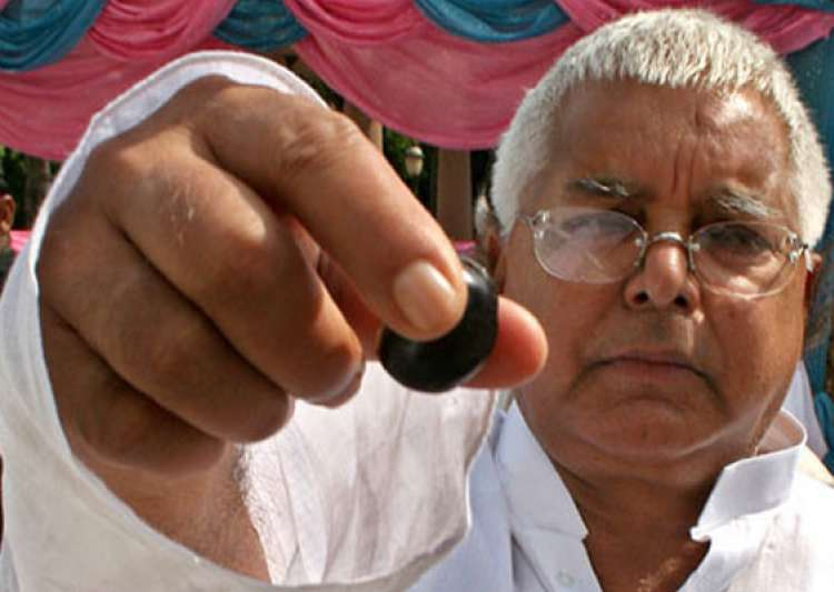 railways have derailed since i left office lalu- India Tv