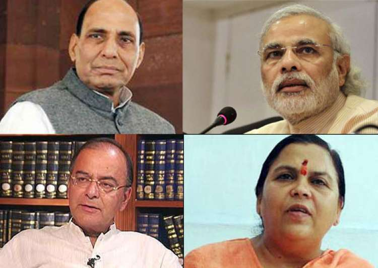 read list of bjp candidates for ls polls modi from varanasi- India Tv