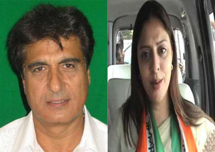 read second list of 71 congress candidates nagma from- India Tv