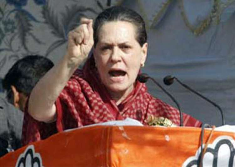 know the new india sonia advises congress at chintan shivir- India Tv