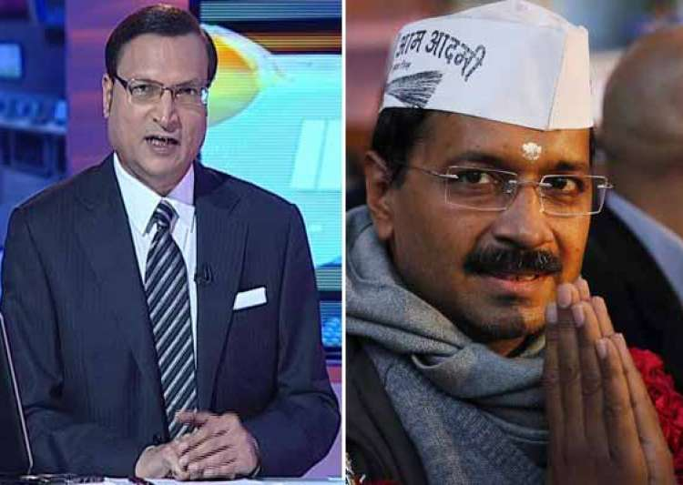 watch how rajat sharma exposed arvind kejriwal in aaj ki- India Tv