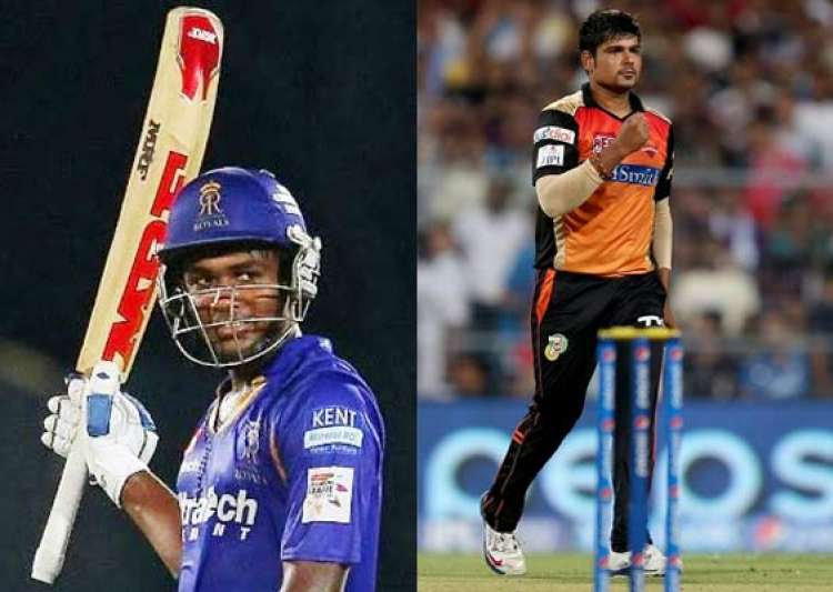 Ind vs Eng: Samson, Karn included in India's ODI side