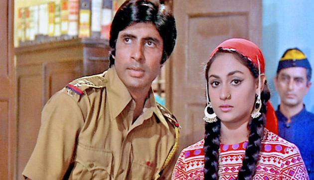 Zanjeer (1973) A revenge-drama that won the Filmfare Award for best story, best screenplay and best editing. It's famous song 'Yaari Hai Imaan Mera' is still the friendship anthem for many.