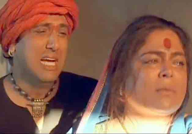 In Jis Desh Mein Gangaa Rehta Hai, Reema worked with Govinda. She played the role of sheep-herder, who took care of a boy from a rich family. There were many emotional moments between Govinda and Reema in the film.