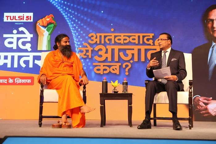 Cow slaughter should not take place, neither should the violence in the name of cow protection. I think the time has come when we should live for the country and not for our respective communities- Baba Ramdev.