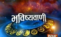 Today's (23rd March 2018) Daily Horoscope