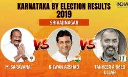 Shivajinagar Constituency Result elections News: Shivaji Nagar Bypoll Results 2019 Live Updates Shiv