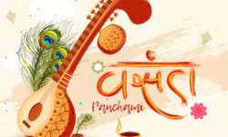 Happy Vasant Panchami 2020