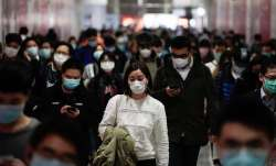 New infectious disease in China