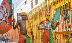 Ram Mandir Bhoomi Pujan