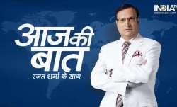 Aaj Ki Baat with Rajat Sharma.
