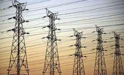 protest against electricity amendment bill