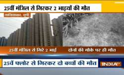 Twin brothers fall to death from 25th floor of Ghaziabad highrise